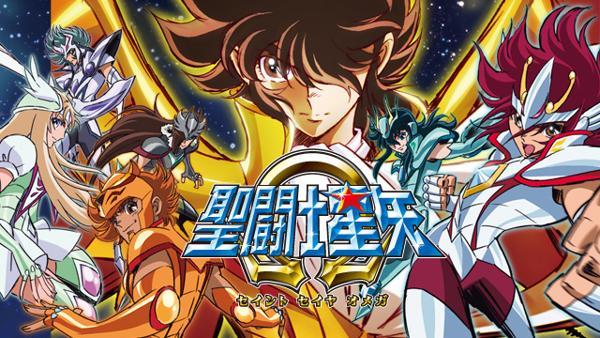 Henshin! Anime: Saint Seiya Omega: Year 1