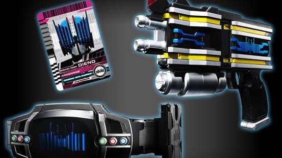Complete Selection Modification Diendriver & Diend Belt Announced