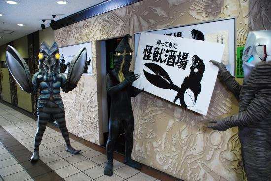 Ultraman Kaiju Bar in Tokyo Closes, Reopens, and Renamed