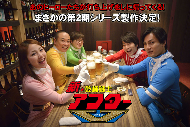 Kanpai Senshi After V Renewed for Second Season