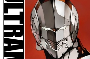 Ultraman Manga Motion Comic Released