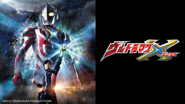 Ultraman X to be Simulcasted on Crunchyroll