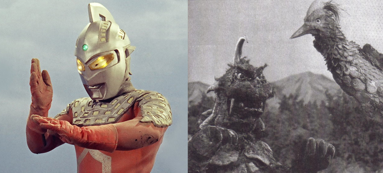 Ultraseven, Ultra Q Now Available For Online Streaming