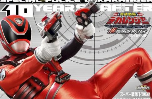 Dekaranger: 10 Years After Blu-Ray Special Cover Revealed