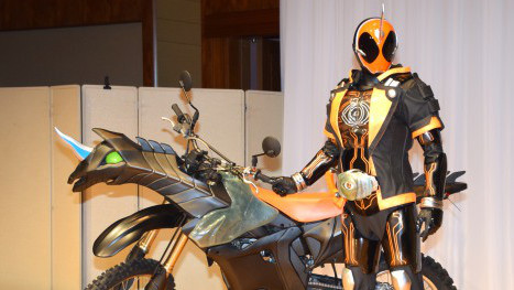 Cast Members, Plot Details, and Opening Song Announced for Kamen Rider Ghost
