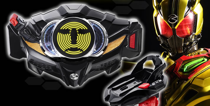 Kamen Rider Gold Drive Belt To Be Available for Pre-order
