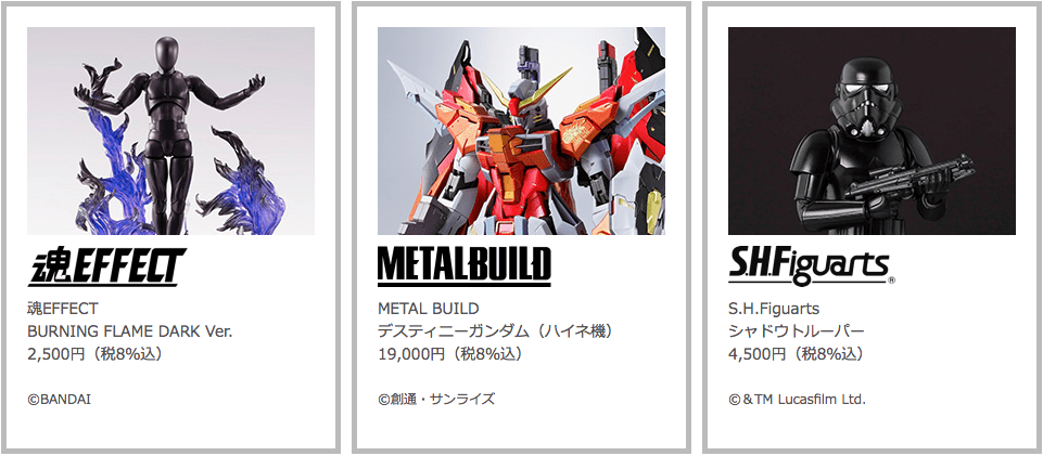 Various Tamashii Nations 2015 Exclusives Revealed