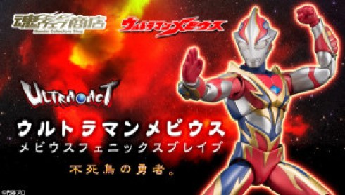 bnr_UA_UltramanMebiusMPB_B01_fix