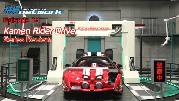 TokuNet Ep14 - Kamen Rider Drive Series Review Image