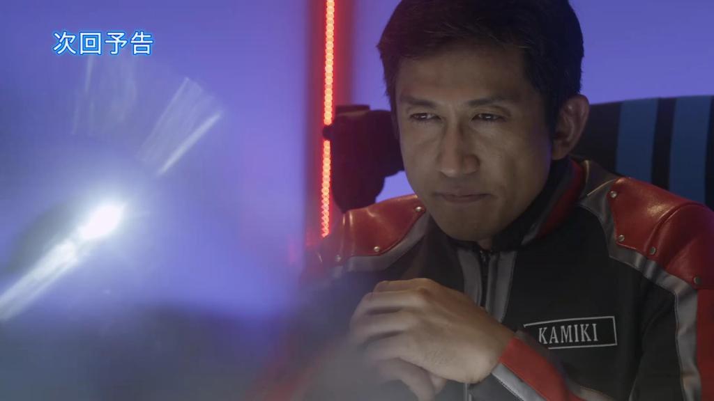 Next Time on Ultraman X: Episode 15