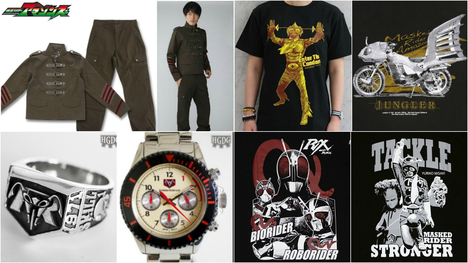 This Week in Tokusatsu Fashion [4/8/16]