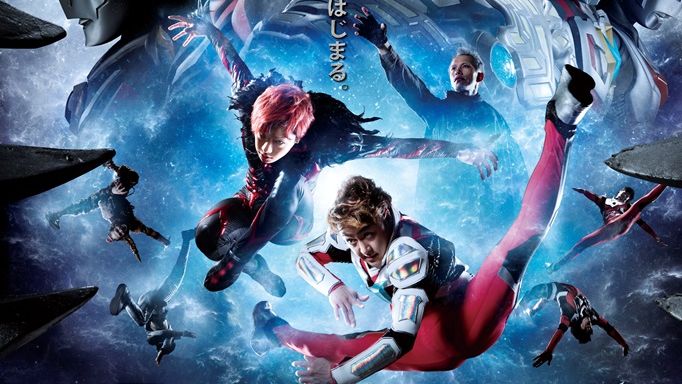 AcroBattle Ultraman Show Announced