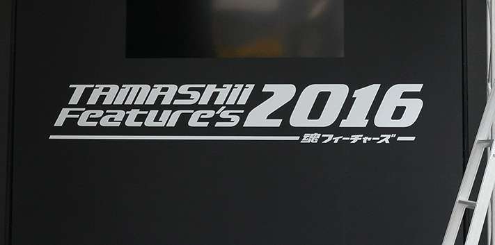 Tamashii Nations 2016 Roundup: Other S.H.Figuarts and Figuarts ZERO
