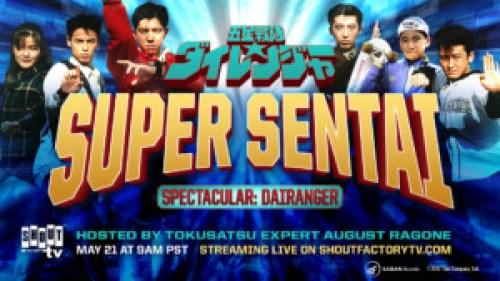 Sentai.Dairanger.home-header.16x9