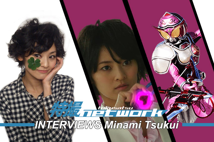 VIDEO: Kamen Rider Gaim's Minami Tsukui Interview