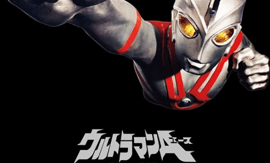 Ultraman Ace Blu-Ray Set to be Released.