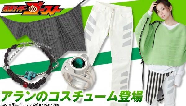 This Week in Tokusatsu Fashion [5/15/16]
