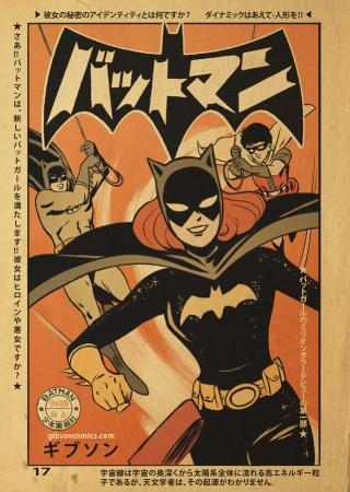 jordan-gibson01batgirl manga