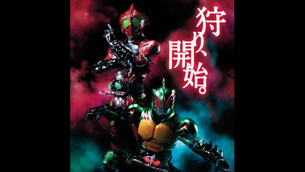 Kamen Rider Amazons TV Trailer and Broadcast Details