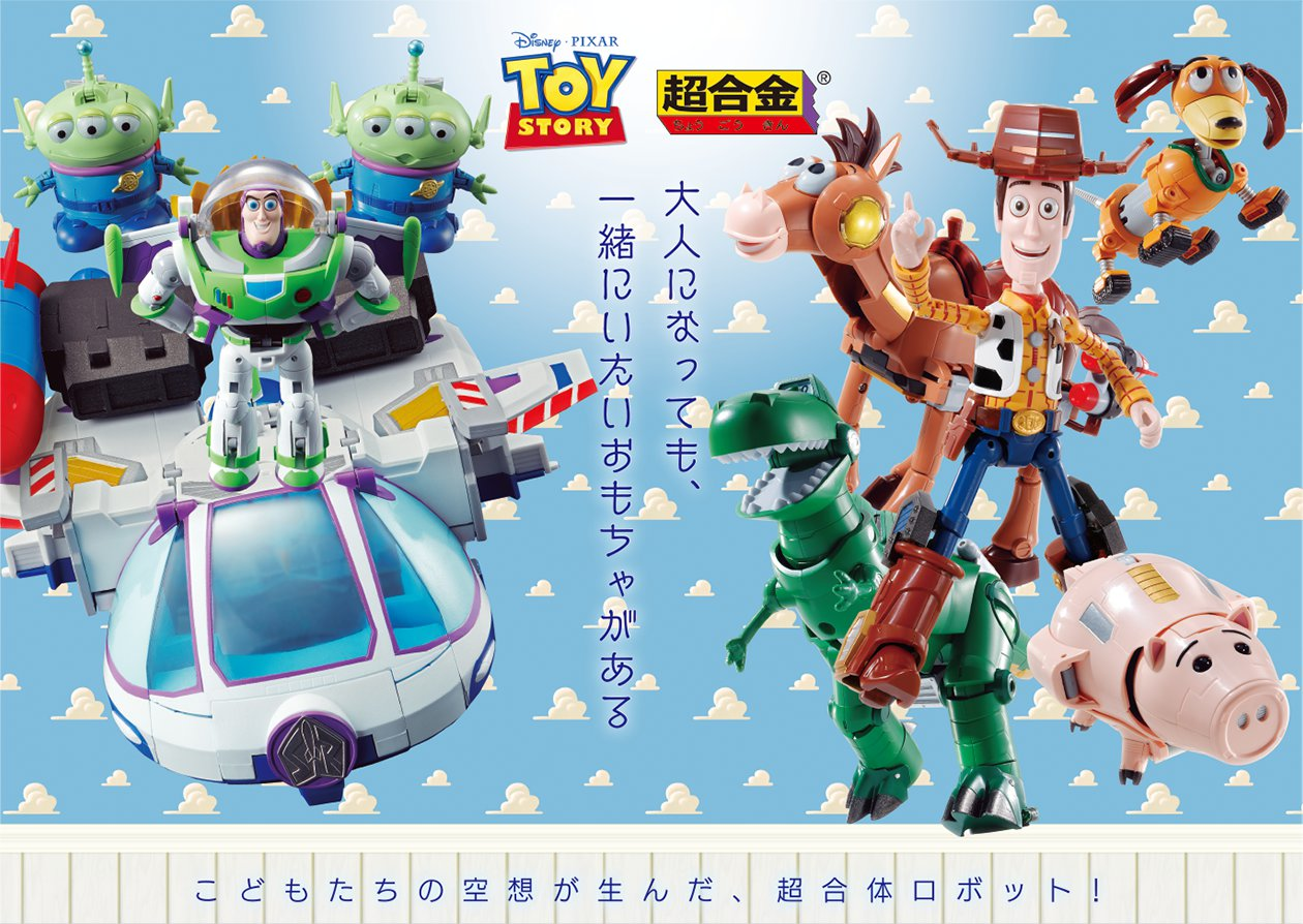 Chogokin Toy Story Combiner – Buzz the Space Ranger Robo Star Announced