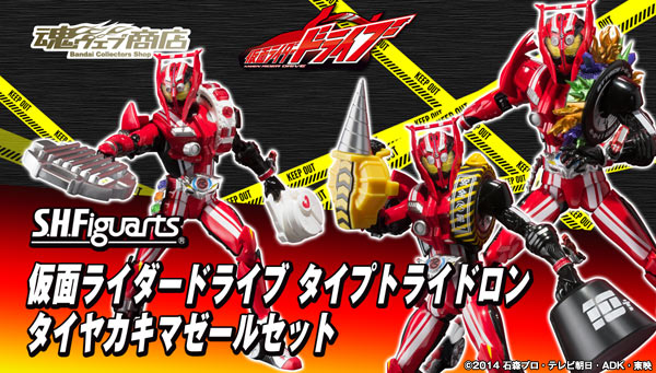 S.H.Figuarts Kamen Rider Drive Type Tridoron and Tire Kakimazeru Set Announced