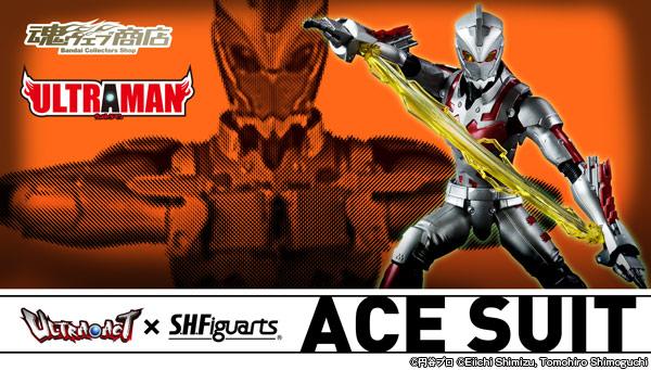 Ultra-Act x S.H.Figuarts Ace Suit (Ultraman Manga) Announced