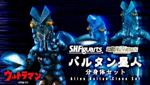 bnr_shf_alienbaltan_cloneset_600x341