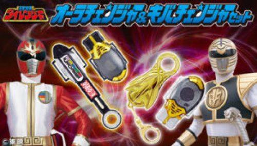 item1000107266