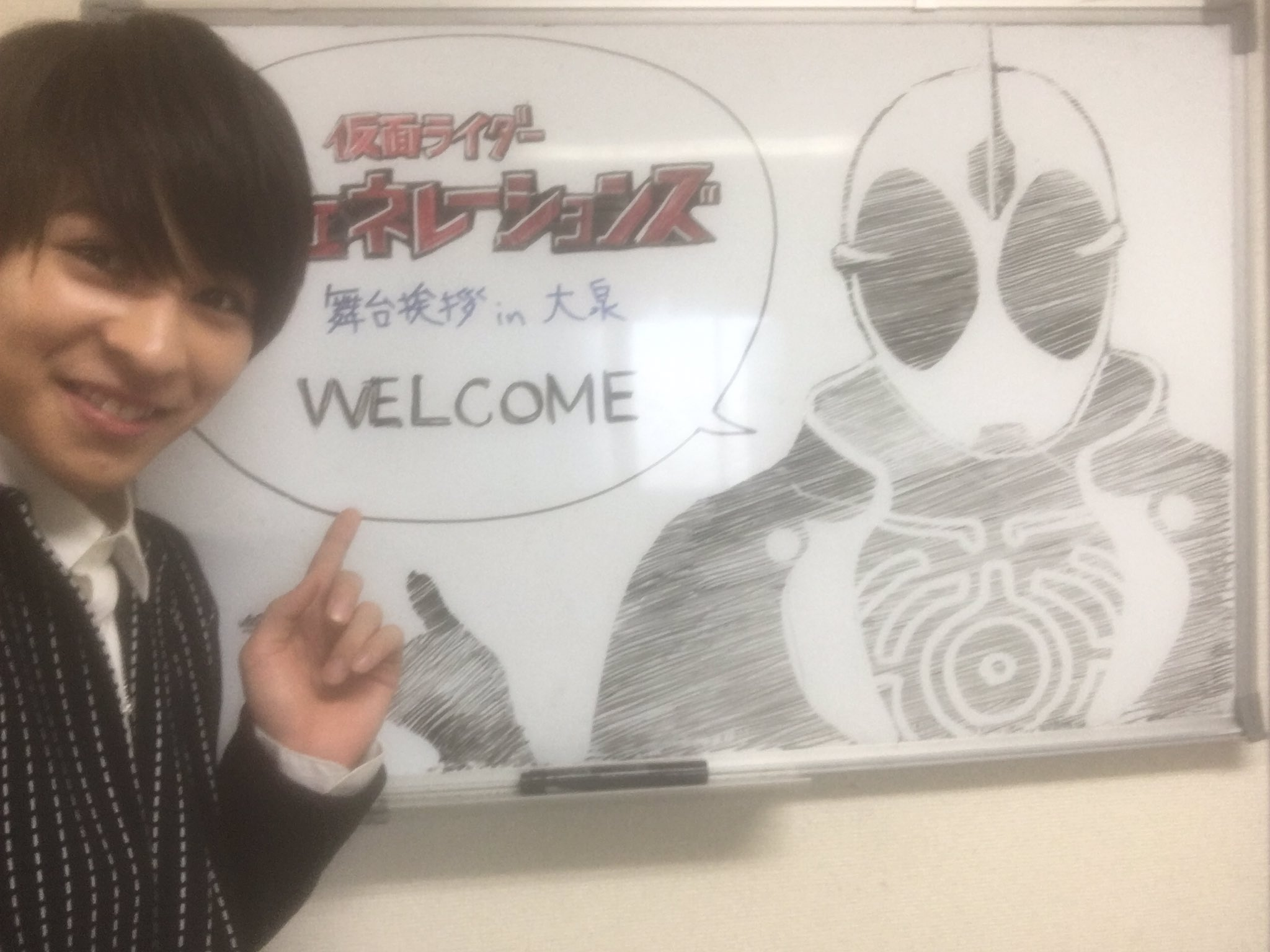 This Week in Toku Actor Blogs [12/4 to 12/9]