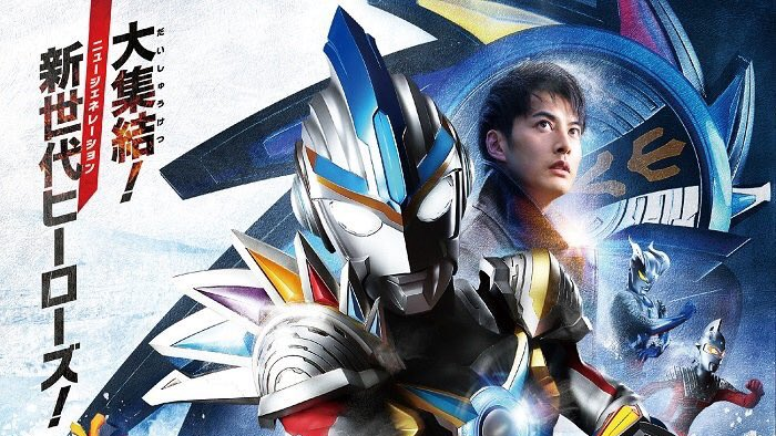 Da-ICE to Perform Ultraman Orb Movie Theme Song