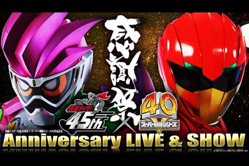45th-live-show