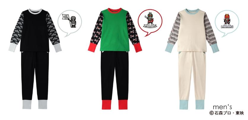 une nana cool x Kamen Rider Announce Clothing Collaboration