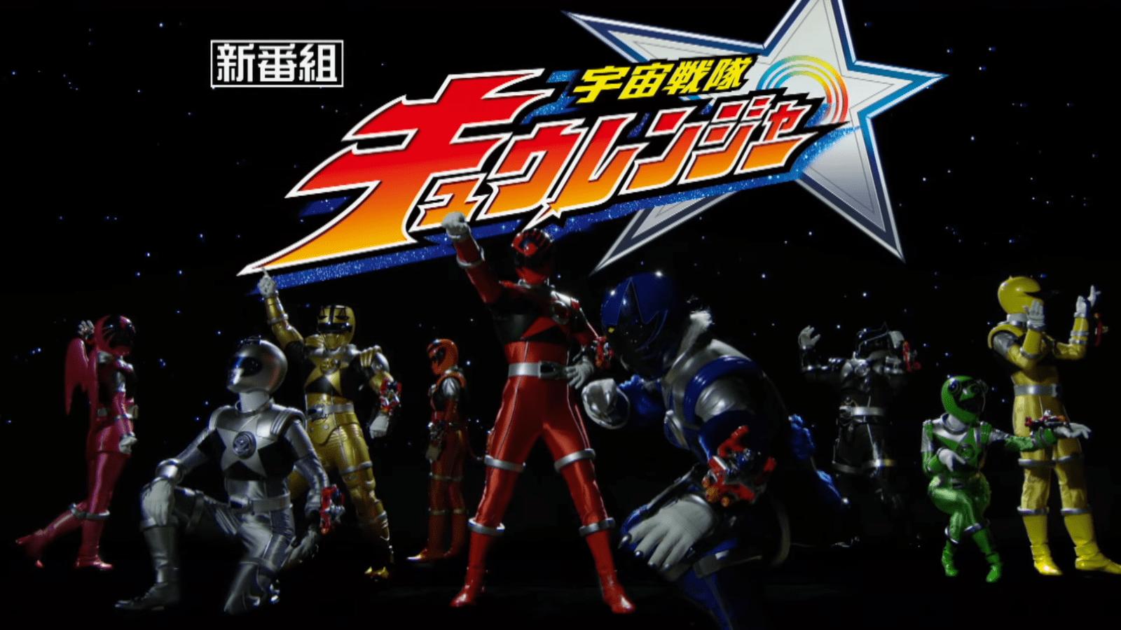 Uchu Sentai Kyuranger Preview in Trailer