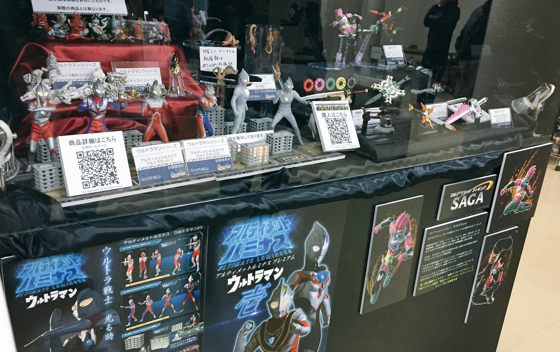 International Model and Toys Super Festival 73 Held in Tokyo