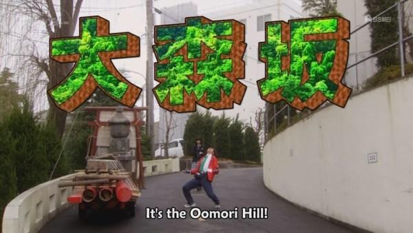Oomori