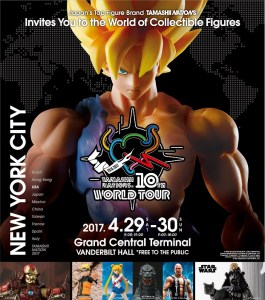 World-Tour-NY-poster visual