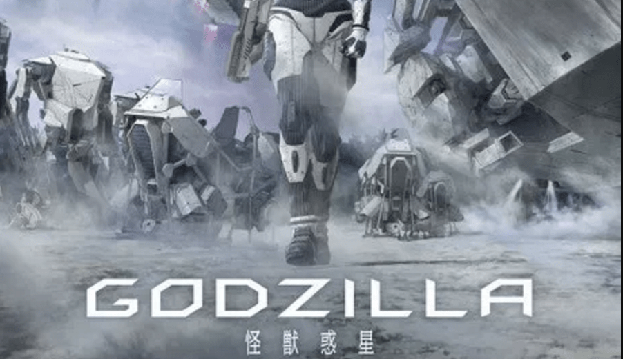 Polygon Pictures Unveils Full Title, Plot Details, and Visuals for Upcoming Godzilla Anime