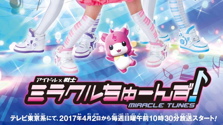 New Details on Idol Senshi Miracle Tunes and Roleplay Toys, Debuts April 2nd
