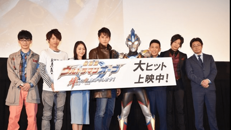 "Ultraman Orb Director: Viewers Have Only Seen 3 of Orb's ""10 Episodes"""