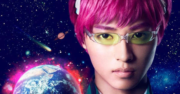 """The Disastrous Life of Saiki K"" Live Action Film to Star Fourze's Ryo Yoshizawa"