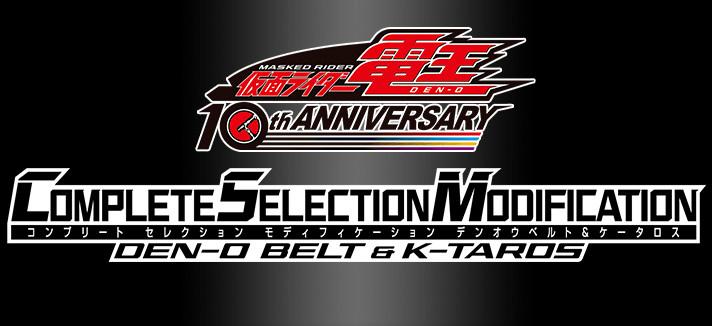 Complete Selection Modification Den-O Belt & K-Taros Announced