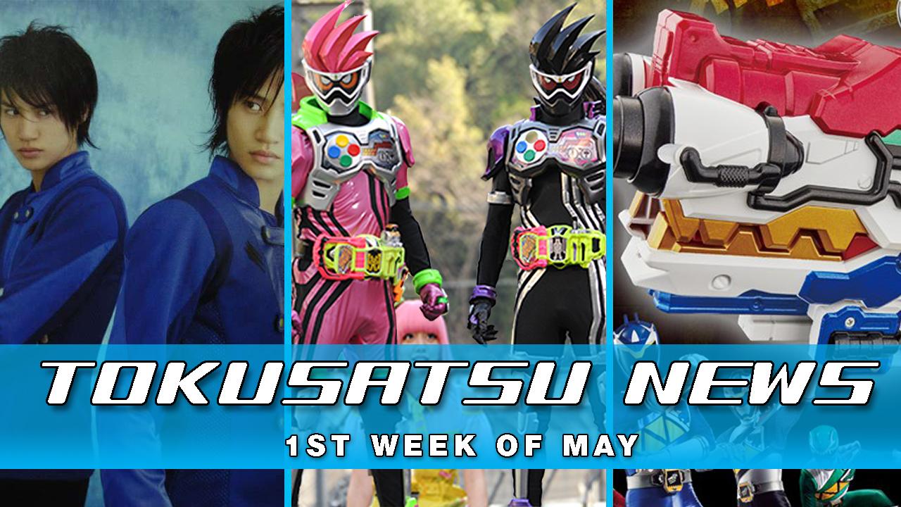Emu & Dan Teamup?! + Takagi Twins Retire + GabuRivolver – The Tokusatsu Network Weekly News Roundup