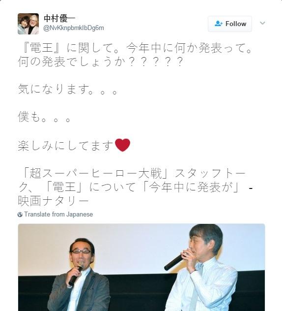 Yuichi tweet