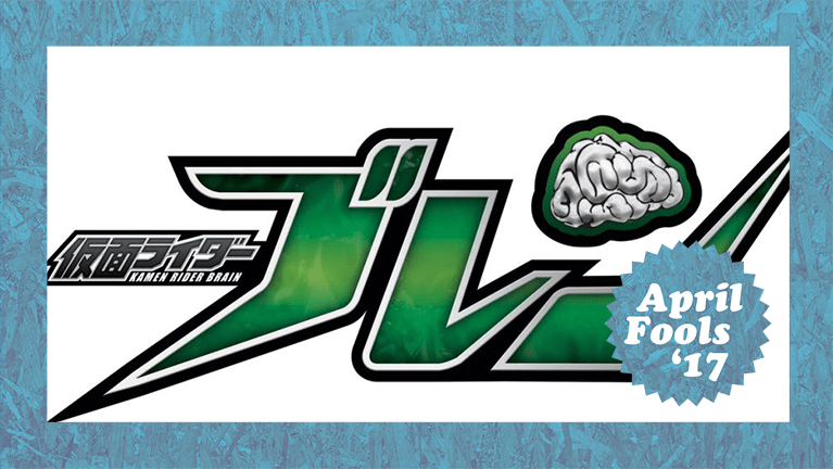 Kamen Rider Brain V-Cinema Announced