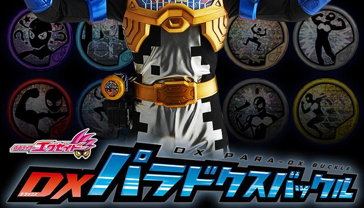 DX Para-Dx Buckle Announced by Premium Bandai
