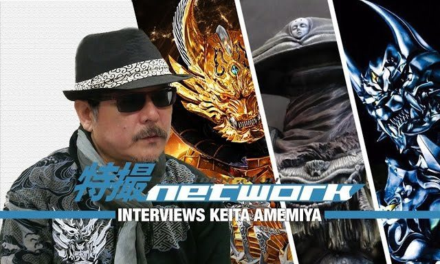 VIDEO: The Tokusatsu Network Interviews Keita Amemiya (GARO)