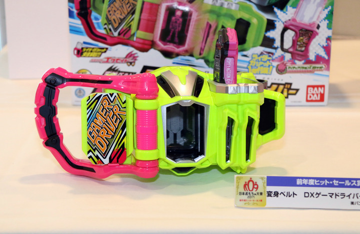 Kamen Rider Ex-Aid's Gamer Driver Wins Hit Sales Award