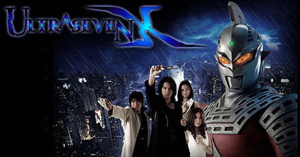 TOKU Channel to Air Ultraseven X