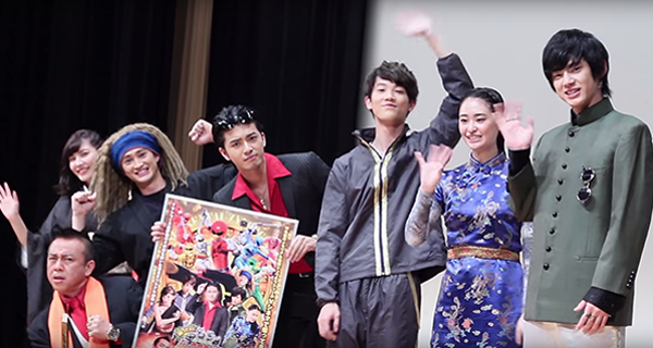 VIDEO: Zyuohger Returns Promotional Event
