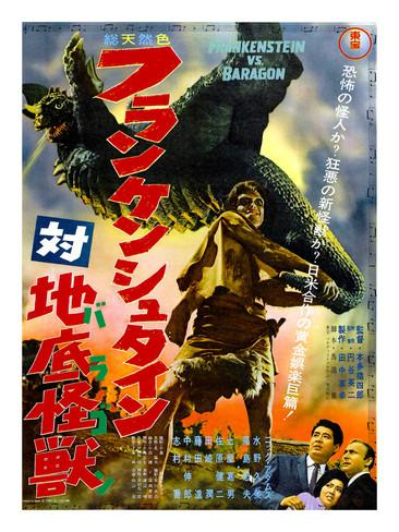 japanese-movie-poster-frankenstein-conquers-the-world